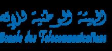 الاجتماع السابع عشر للشبكة العربية لهيئات تنظيم الاتصالات وتقنية المعلومات 24 إلى 26 سبتمبر 2019، تونس