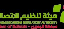 الاجتماع  السادس عشر للشبكة العربية لهيئات تنظيم الاتصالات وتقنية المعلومات 2–4 اكتوبر 2018 ،البحرين